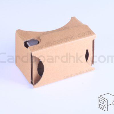 Cardboard Two