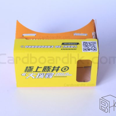 Cardboard_CS_04-with-watermark