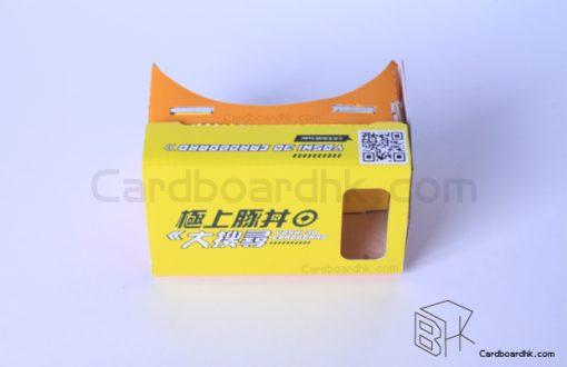 Cardboard_CS_04-with-watermark